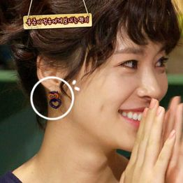 Korean drama   High kick through the roof   Hwang jung eum earrings.