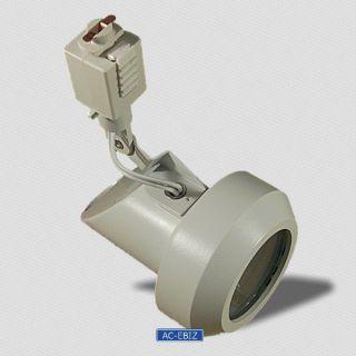 Juno TL109WH Trac Master MR16 Trac 12 Spot Track Light