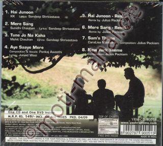 New York / John Abraham, Katrina Kaif, Nitin Mukesh ( Bollywood Music
