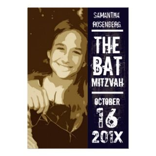 Rock Band Bat Mitzvah Invitation