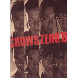 CAST: Nobuaki Kaneko, Haruma Miura, Shun Oguri, Kyôsuke Yabe