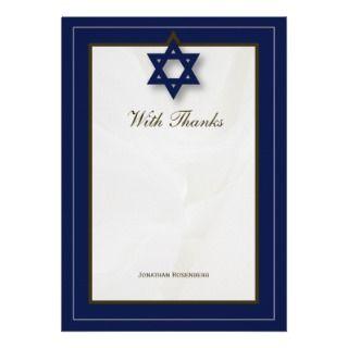 Funny Jewish Things Bar Mitzvah Invitations Store