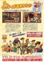 Japan Movie Mini Poster Toy Story 2 99 2Side Color