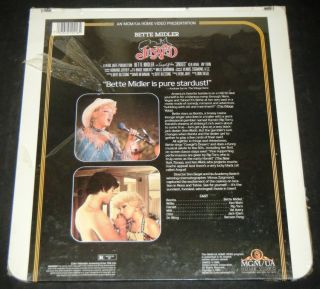 CED VIDEODISC, MGM 1982   With Bette Midler, Ken Wahl, & Rip Torn