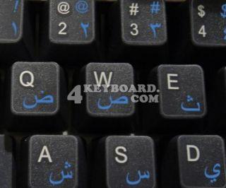 Arabic Keyboard sticker