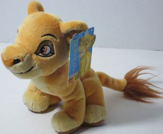 This is for a Disney Lion King Kiara Bean Stuffed Plush Animal by Just
