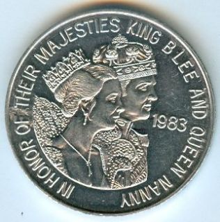 1983 Memphis Cotton Carnival Token Honors King Queen