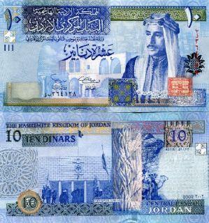 Jordan 10 Dinar 2002 P 36A UNC Talal I Bin Abdullah