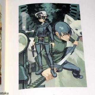 Kinos Journey Kino No Tabi The Beautiful World Japan Anime Art Book