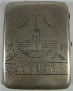 Russian Soviet KGB Kremlin Guard Sterling Silver Case