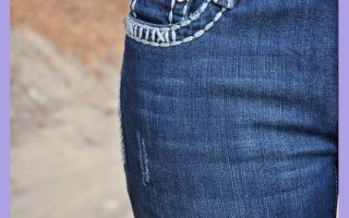 DARK BLUE Boot cut jeans from LA IDOL JEANS