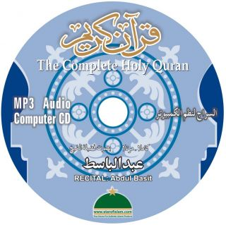 By Abdul Basit Complete Holy Quran Kuran Koran MP3 Audio CD Kuraan