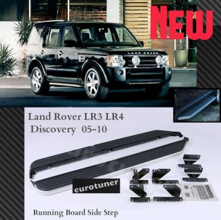 2005 2010 Land Rover LR3 LR4 Discovery 3 Aluminum Running Board Side