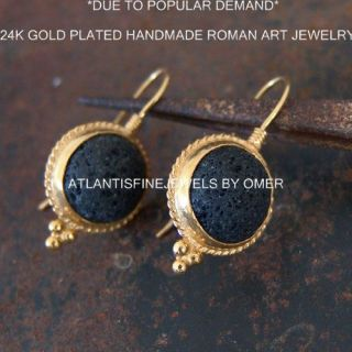 Lava Designer Silver Earrings 24K Yellow Gold Over Sterling Silver by
