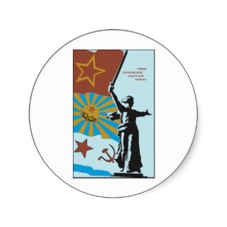 Soviet Stickers
