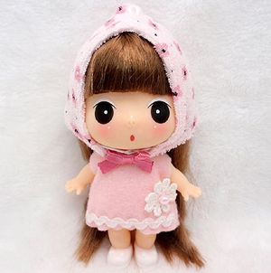 Lovely Cute Collectible Doll Special Mini DDUNG 16