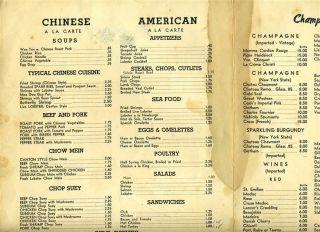Gallery Chinese American Menu 1955 MacDougal St New York City