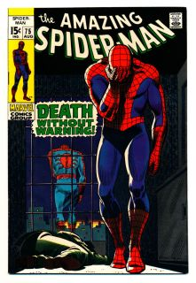 Amazing Spider Man 75 F John Romita Marvel Comics 1969