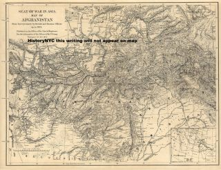 1878 Large US Army Corps Engineers Map of Afghanistan