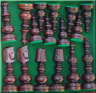 Polish Hand Carved Wooden Chess Set Mars