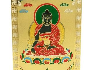 Medicine Buddha Carry Along Protector Card Amulet Health & Longevity