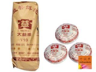 Da Yi Meng Hai V93 PU erh Tuo Cha Ripe Tea 100g YR2010