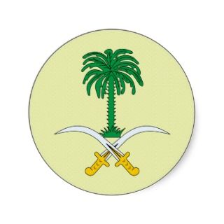 Saudi Arabia Coat of Arms detail Stickers