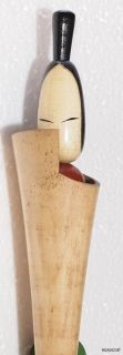 Exquisite Large Size Japanese Sosaku Kokeshi Doll by Shido Shouzan 18