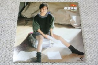 MIKI ASAKURA / SCREEN / CLEAR COLORED GREEN VINYL WITH INNER SHEET