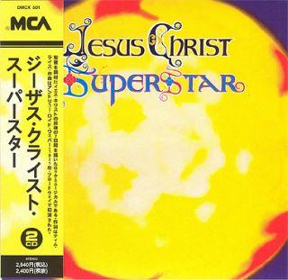 Jesus Christ Superstar A Rock Opera Mini LP 2 CD OBI