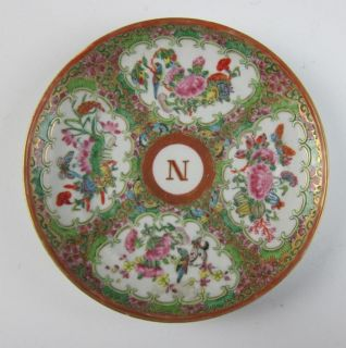 Antique Chinese Porcelain Plate Famille Rose Medallion Armorial Export
