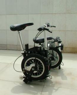 Adventurer 12 Speed Folding Bike On Popscreen