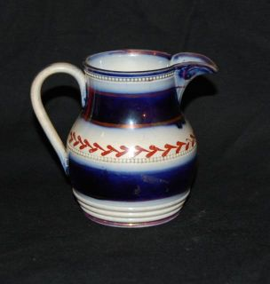 Antique English Copper Luster Blue Band Cream Pitcher