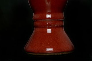 Antique Chinese Porcelain Glaze Red Monochrome Huagu Style Vase 108N