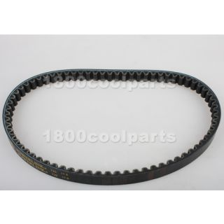 Gates Powerlink Scooter Drive Belt GY6 729 17 5 50cc Long Crankcase