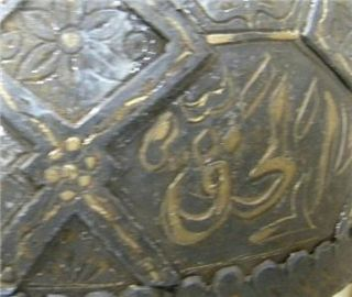 Old Indo Persian Islamic Demon Devil Face Warrior Horn Helmet