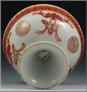 RARE 19th C Hand Painted Chinese Porcelain Stem Cup w Bat Designs