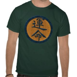 Kanji Destiny Symbol T Shirts