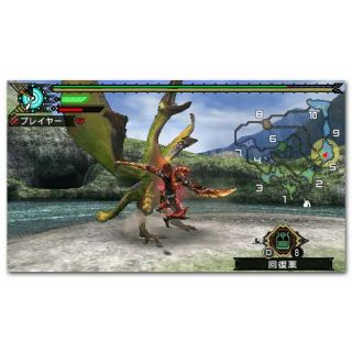 MONSTER HUNTER PORTABLE 3 III 3RD PSP MHP GAME NEW+++++