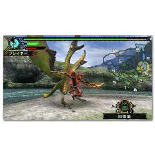MONSTER HUNTER PORTABLE 3 III 3RD PSP MHP GAME NEW+++++