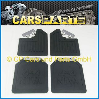 Mud Flaps   Front And Rear   LADA Niva 1600, 1700, 1900 (Diesel