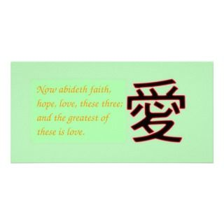 Chinese Love Symbol and Faith, Hope and Love Verse Photo Card