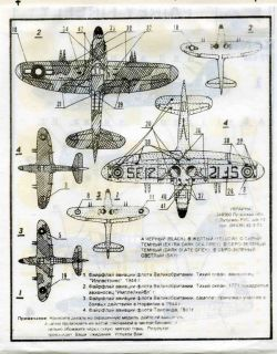 72 Fairey Firefly FR Mk.I decal, KANGA DECALS #72 032 3xRAF