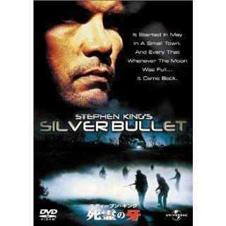 Stephen Kings Silver Bullet Gary Busey, Daniel Attias