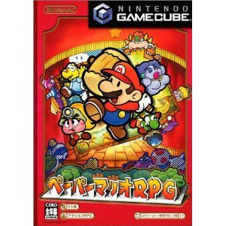 Paper Mario 2 [JP Import] Games