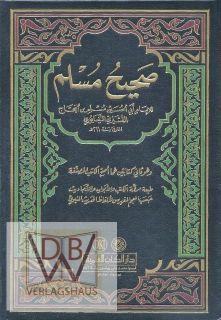 Sahih Muslim (Arabisch), Hadith, Quran, Sunna, Islam