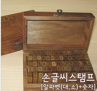 70tlg Nummer Buchstaben Alphabet Stempel Siegel set box holz