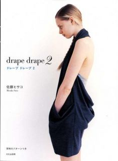 DRAPE DRAPE DRESSES Vol 2   Japanese Craft Book