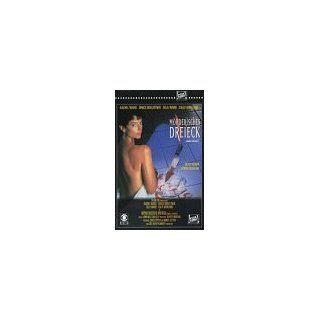 Mörderisches Dreieck [VHS]: Rachel Ward, Bruce Boxleitner, Sela Ward