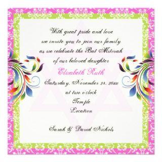 Rainbow colors flourish & Star of David damask Invite